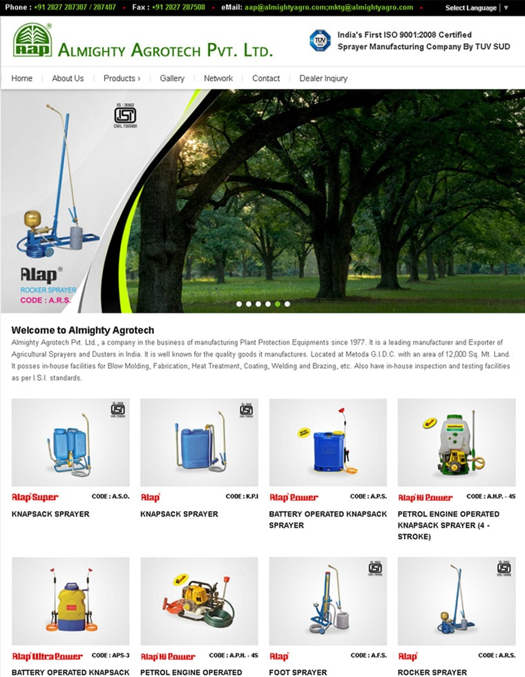 Almighty Agrotech Website